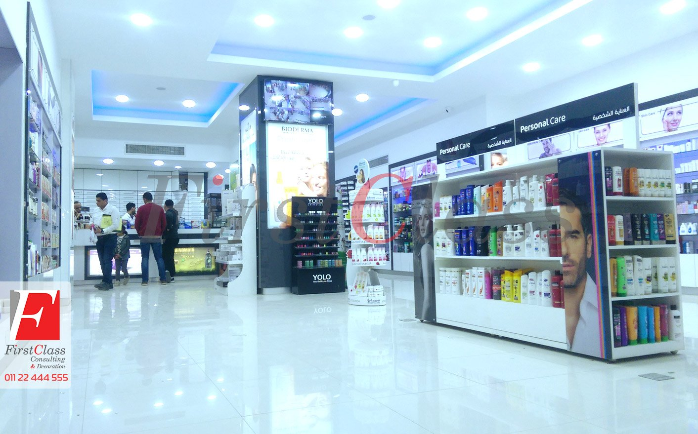 Misr Pharmacies – Prima Vista Branch